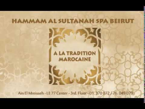 Moroccan Hammam by Al Sultanah Spa Beirut