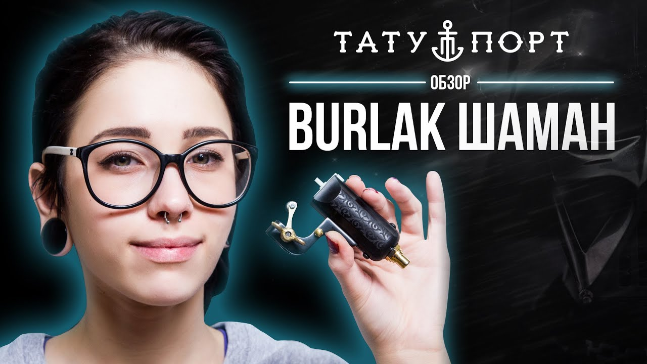 ТАТУ МАШИНКА ИЗ КИТАЯ / TATTOO НАБОР / ALIEXPRESS 2016 - YouTube