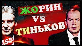 Почему Немагия легко выиграет суд / Жорин против Тинькова