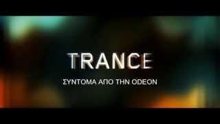 Trance (2013 film)