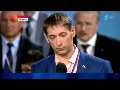 Путин дрючит зам. министра Минздрава! 'Хватит тырить деньги'