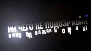 """Трейлер к фильму """"Последний день жизни"""""""