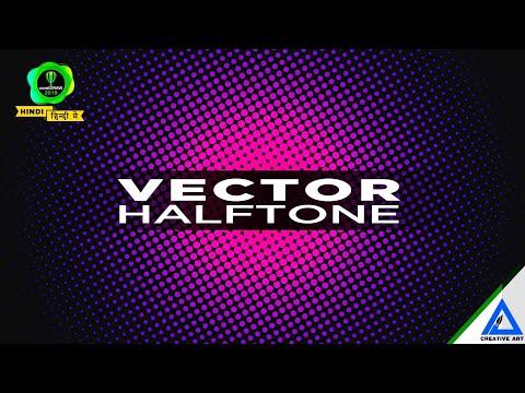 Coreldraw hindi   Vector Halftone - हिन्दी मे