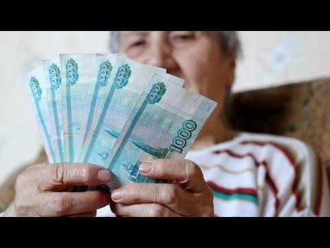 Пенсионерам доплатят за ребенка-студента