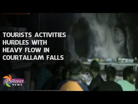 Courtallam falls : Ban on bathing lifted | Polimer News