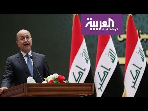 4 وزارات تدار بالوكالة بعد 7 أشهر على تشكيل الحكومة العراقية  - نشر قبل 6 ساعة
