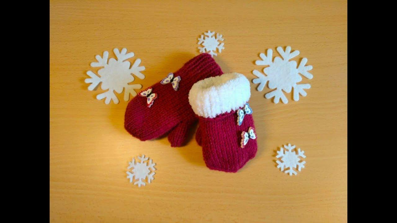 Двойные детские варежки (рукавицы) спицами. Базовая, очень простая модель.
