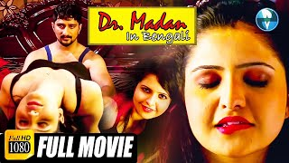 Shakib Khan New Bangla Action Movie (2020) New Bengali Movie Bangla Cinema Bangla New Movie Full HD