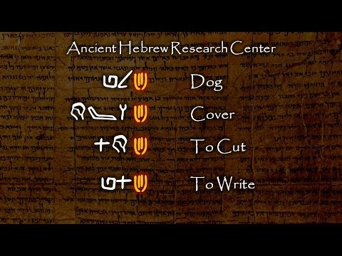 Ancient Hebrew Alphabet - Lesson 11 - Kaph