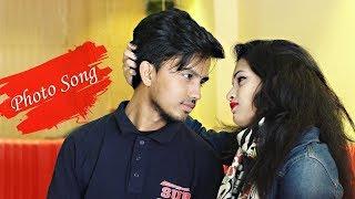 Photo Song   Luka Chuppi   Resturent Love Story   Farhan Rahman   Mai Dekhu Teri Photo