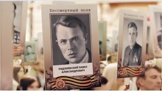 Мой дед, Радзиевский П.А. #БессмертныйПолкОнлайн