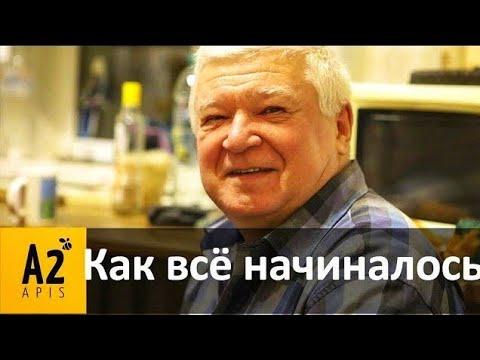 Измайлов Геннадий  (UKR): как все начиналось