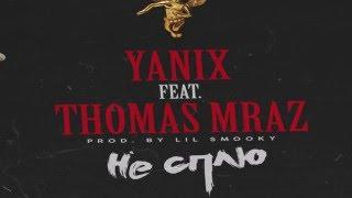 Yanix Feat Thomas Mraz Не Сплю Prod By Lil Smooky