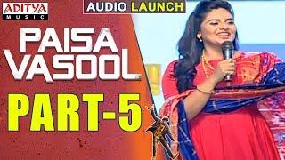 Paisa Vasool Audio Launch Part-5 || Balakrishna || Puri Jagannadh || ShriyaSaran