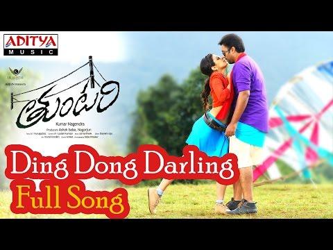 Ding Dong Darling Full Song |► Nara Rohit, Latha Hegde