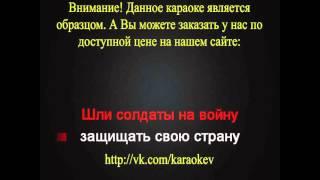 Военные песни Шли солдаты на войну