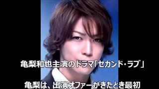チャンネル登録お願いします。 → 【衝撃】怪盗山猫のKAT-TUN 亀梨和也『...