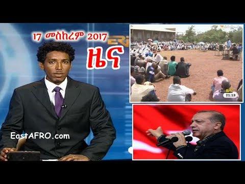 Eritrean News ( September 17, 2017) |  Eritrea ERi-TV