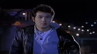 투캅스2 (Two cops 2) 1996