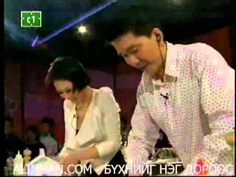 3 ohin gantshan chiniih