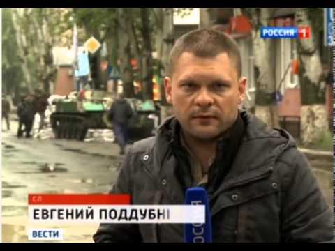 Украина. Славянск 02.05.2014