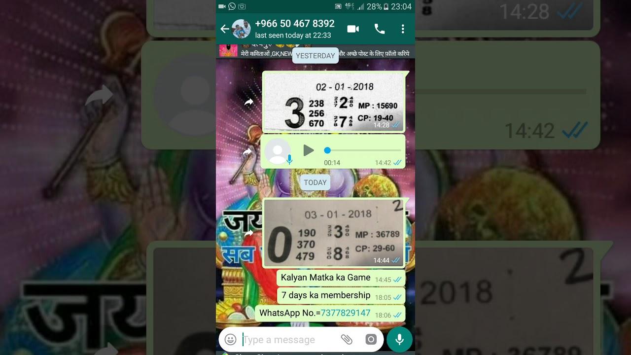 WhatsApp No (7377829147) 04 Jan 2018 Kalyan Matka + Main Mumbai Matka