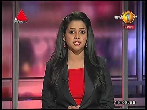 News1st Sinhala Prime Time, Saturday, September 2017, 7PM (23-09-2017)