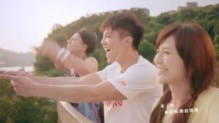 吳思賢《陪你飛》官方版 KALA ( 三立偶像劇 舞吧舞吧在一起 主題曲 )