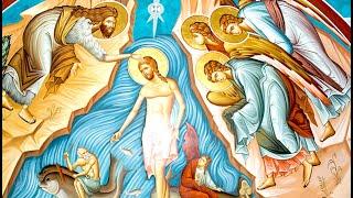 Σήμερα 6 Ιανουαρίου η εκκλησία μας εορτάζει