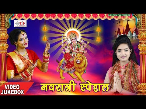 नवरात्री स्पेशल 2017 | Sona Singh , Rini Chandra | VIDEO JUKEBOX | Hits Bhojpuri Mata Bhajan 2017