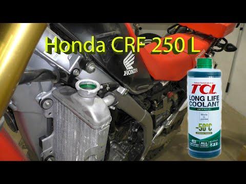 Замена антифриза на CRF250L