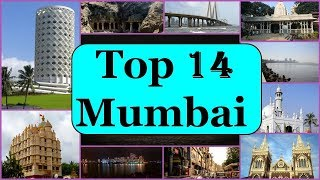 Mumbai Tourism | Famous 14 Places to Visit in Mumbai Tour