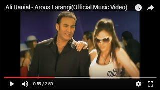 Ali Danial - Aroos Farangi(Official Music Video)