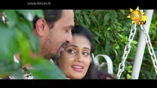 Eka Balmak Athi | එක බැල්මක් ඇති | Sihina Genena Kumariye Song Thumbnail