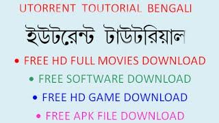 bengali movie torrent