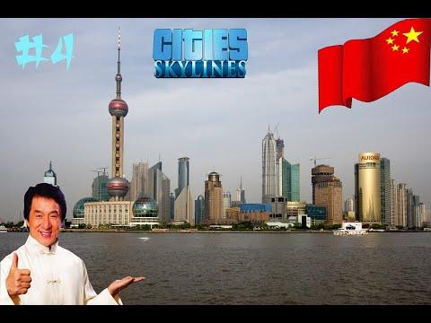 Cities: Skylines. Постройка Шанхая (Building of Shanghai). #4.