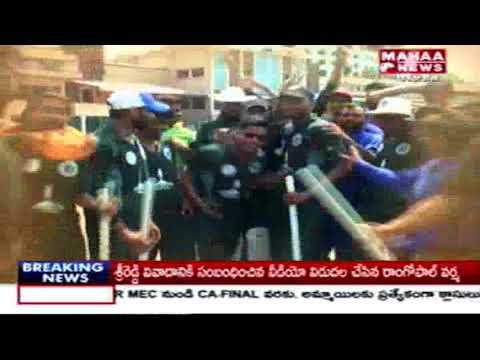 Haryana Won On Uttar Pradesh | Handicapped Cricket Tournament | Mahaa News