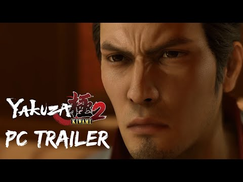 Game review: Yakuza Kiwami 2 on PC is a stylish crime drama | Metro News