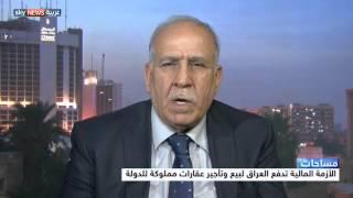 مساحات.. قانون التصرف بعقارات الدولة العراقية