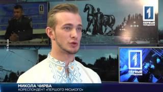 Парад вишиванок у Кривому Розі(30 тисяч людей у вишиванках. Рік тому в Одесі відбувся грандіозний парад. Його влаштували наші колеги-журнал..., 2016-04-30T17:23:44.000Z)