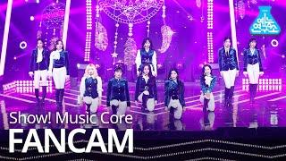 [예능연구소 4K] 우주소녀 직캠 '이루리(As You Wish)' (WJSN FanCam) @Show!MusicCore MBC210109방송