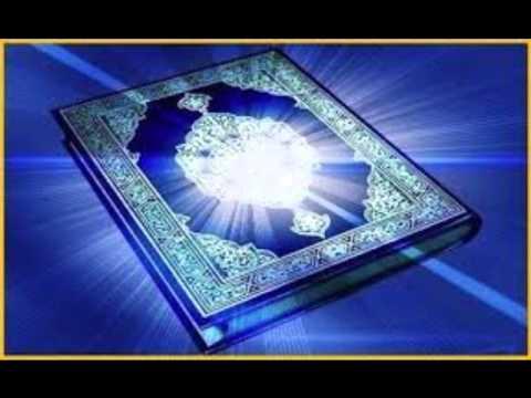 001 Al Fatiha