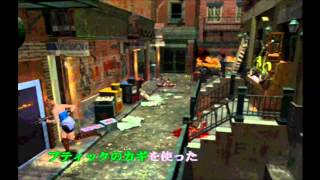 バイオハザード 3 Last Escape - S ランク 回復なし プレイ動画 Part 1