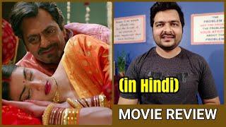 Motichoor Chaknachoor - Movie Review | Story & Characters Explained