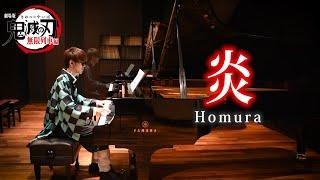 「炎/LiSA」を2台ピアノで炭治郎と弾いてみた【鬼滅の刃 無限列車編 主題歌】byよみぃ Demon Slayer Movie Homura Piano Cover.