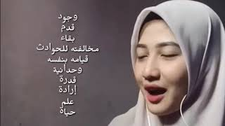Download Mp3 Merdu Nya Lantunan Sholawat 20 Sifat Allah S.w.t  Sejuk