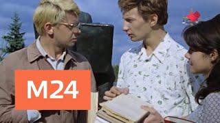 """Кинофакты"": ""Операция ""Ы"" и другие приключения Шурика"" - Москва 24"