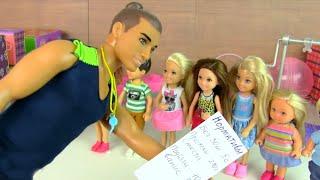 На Уроках Физкультуры Соревнования в Школе Мультики для детей Куклы Барби Игрушки IkuklaTV
