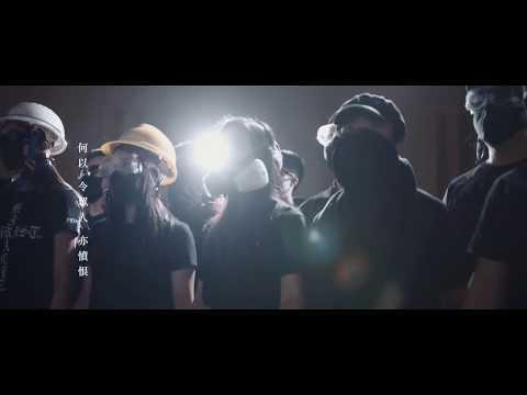 MotoAdv SP -《願榮光歸香港Glory to Hong Kong》管弦樂團&合唱團版 MV - 立體聲強化版(多國字幕外掛)