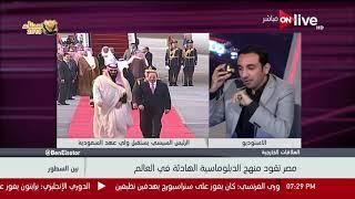 بين السطور - فادي عيد: أخطر شيء على الأمن القومي العربي هو تغييب دور مصر في بعض الملفات